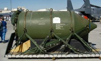 7 Самих руйнівних бомб на землі