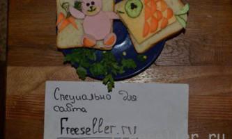 Бутерброди для малюків