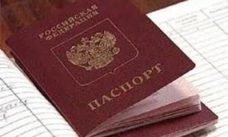 Що робити, якщо втратив паспорт ...