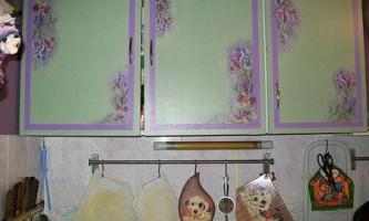 Декупаж кухонних меблів