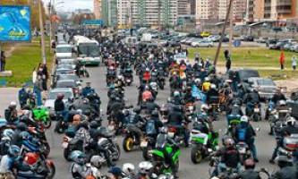 День мотобезопасності