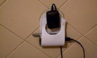 Тримач для зарядки телефону з паперу