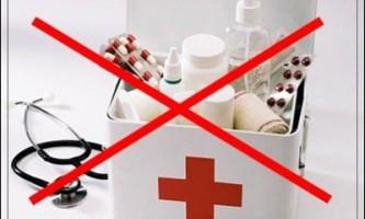 Домашня аптечка без таблеток і мікстур