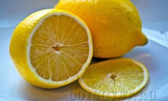 Феномен лимона
