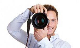 Як робити гарні фотографії?
