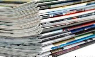 Як зберігати журнали