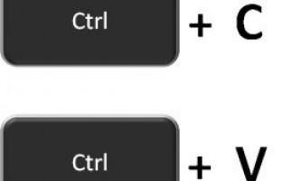 Як копіювати текст за допомогою клавіатури