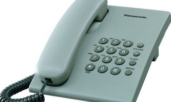 Як визначити за номером телефону його господаря
