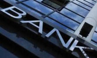 Як відкрити рахунок в іноземному банку