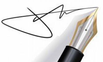 Як писати пір`яний ручкою?