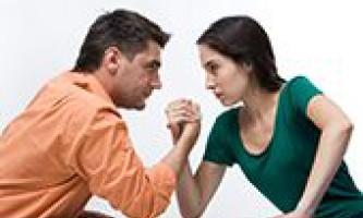 Як проявляти повагу в шлюбі