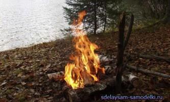 Як розпалити багаття