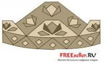 Як зробити декоративну корону з паперу