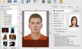 Як зробити фото на документи в домашніх умовах?