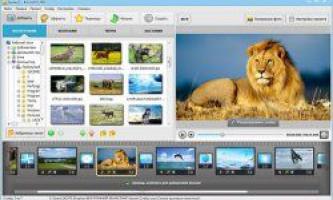 Як зробити слайд-шоу з фотографій в програмі «фотошоу pro»?