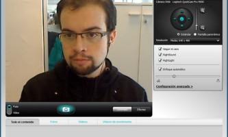 Як сфотографуватися на веб камеру на ноутбуці