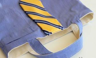 Як зшити сумку з сорочки