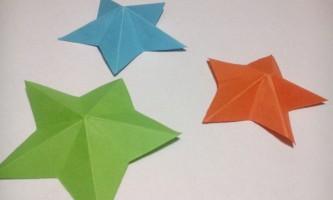 Як своїми руками зробити об`ємну зірку з паперу