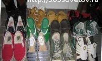Як прибрати запах з взуття