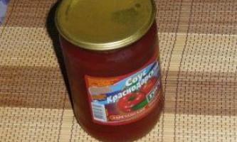 Як вивести плями від кетчупу з одягу?