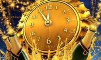 Як загадати бажання в новий рік 2015 року, щоб воно здійснилося