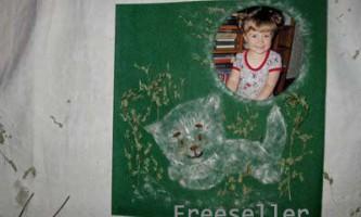 Картина-рамка для фотографії з тополиного пуху