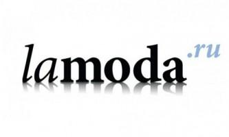 """Конкурс """"образ з обкладинки"""" від інтернет-магазину lamoda.ru"""