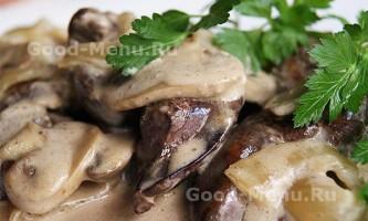 Куряча печінка з грибами