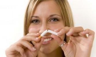 Народні засоби від куріння