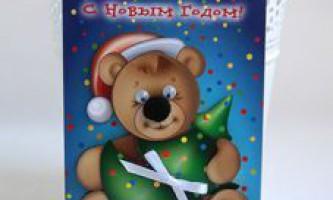 Новорічна листівка своїми руками. Покрокова інструкція