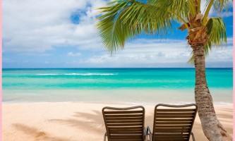 Вирушаємо у відпустку