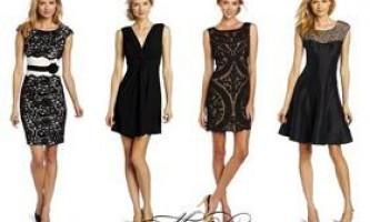 Плаття на новий рік 2013 з фото