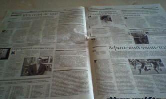 Плетіння з газет