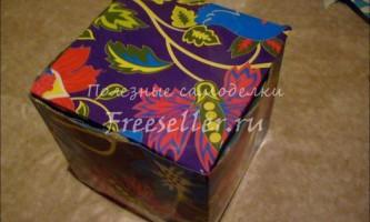 Подарункова коробка з паперового пакета