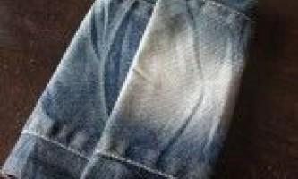 Подарунок своїми руками: гаманець з джинсів, майстер-клас з фото