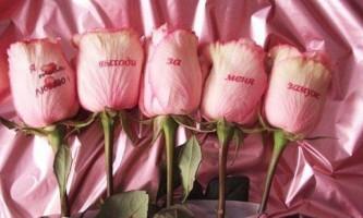 Пропозиція руки і серця за допомогою букета троянд