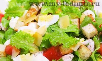 Салат цезар - простий рецепт