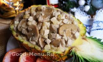 Салат з ананасом, грибами і куркою
