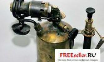 Саморобна паяльна лампа пулевізатор