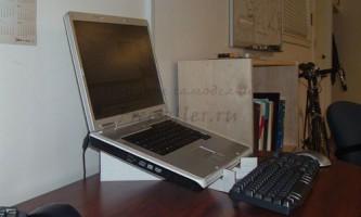 Саморобна підставка для ноутбука з картону