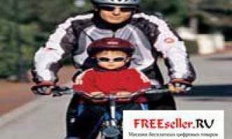 Саморобний дитяче сидіння на велосипед