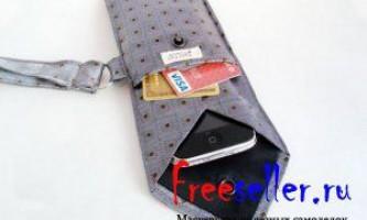Саморобний чохол для телефону з краватки