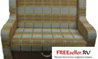 Саморобний диван короб