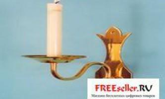 Саморобний свічник