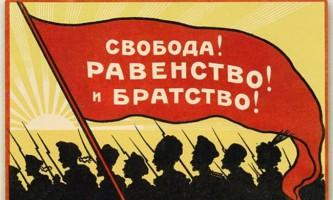 Соціалізм - утопія, реалізована на практиці