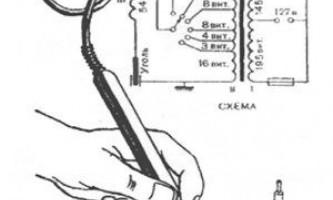 Зварювальний апарат з кулькової ручки