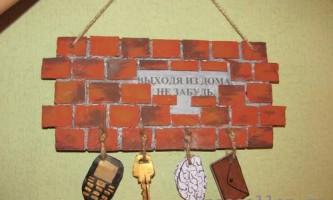 Табличка на вхідні двері