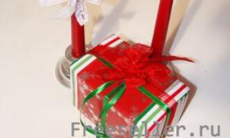 Упаковка новорічних подарунків своїми руками
