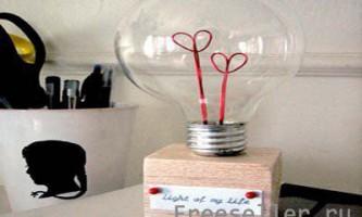 Валентинка з лампочки