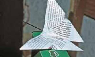 Вінтажна паперова метелик